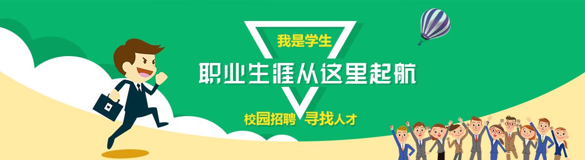 河北招聘网