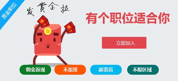 河北雷火电竞app下载